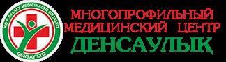 Многопрофильный медицинский центр «Денсаулық» г. Семей